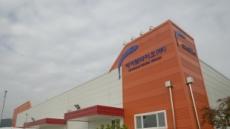 유산균업체 에이엠바이오, GMP인증 획득