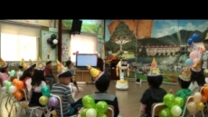 초등학교에 영어 로봇 교사가 떴다