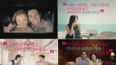 삼성전자, '진짜 스마트한 삶' 찾아보기 캠페인