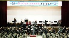 린나이코리아, 국군장병ㆍ가족 초청음악회