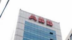 ABB코리아, 상생하는 비즈니스로 '성공적인 외국인 투자기업'선정
