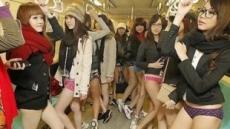 대만 미녀들의 '지하철 하의실종'...왜?