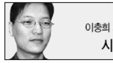 <이충희 기자의 시승기>전기차 모드선 25.4㎞ 고연비…스포츠 주행땐 야수의 본능이