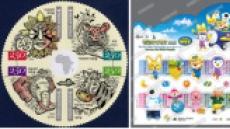 우표는 사라지지 않는다…다만 진화할 뿐