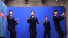 중국 여경들이 '노바디' 춤을 춘 이유는?