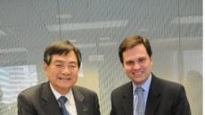 한국도로공사, 미주개발은행과 양해각서 체결