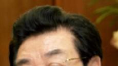 최삼규 이화공영 회장 건협 首長됐다