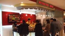 '쇼핑식후경' 백화점들이 맛집에 목숨 건 이유