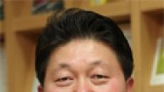 """<재테크 칼럼> """"변동성 장세 확대..내수株 관심 가져볼만"""""""