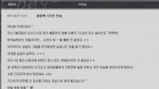"""김연아 """"올림픽 金 1주년 됐네요, 한달 후 봐요~"""""""