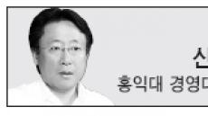 <헤럴드 포럼>예보 공동계정 문제, 국회 처리 시급하다