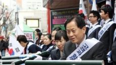 신한은행, '나라사랑, 태극기사랑' 행사 열어