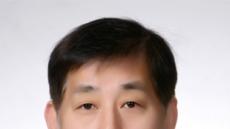 KTB투자증권, IT본부장으로 방세광 씨 영입