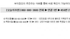 리드코프 40연상 기록 깰 역대 최고 급등주 드디어 찾았다!
