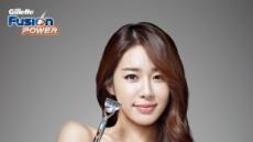 유인나, 박지성의 '그녀' 된다