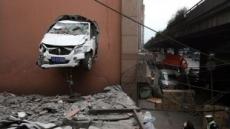 건물 벽 뚫고 매달린 車, 아슬아슬한 사연?