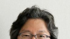 카이스트, 특훈교수로 고규영 교수 임명
