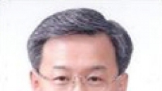 리딩증권 M&A본부 신설, 성보경 본부장 영입