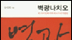 최북·정운창…조선의 프로페셔널