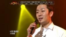"""정엽, '나는 가수다' 7위 소감...""""나는 꼴찌다"""""""