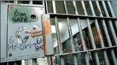 '통큰' 강도들...교도소 습격 TV 탈취사건