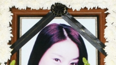 박지원, 검찰은 '(장자연의)악마' 31명 다 알고 있지 않나?