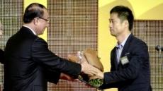 '아마존의 눈물', 방통위 방송대상 수상