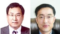 삼정KPMG  신임 부회장 유병철- COO 최승환 씨