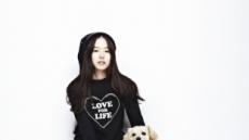 조윤희, 유기견 입양 위해 '수호천사' 변신
