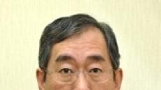 이토 히로부미 외고손자, 일본 외무상에 내정