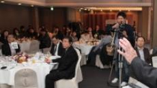 브라이언 갤러거 세계공동모금회 회장 전경련서 강연