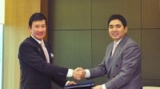IBK투자證, 싱가포르 FA시스템즈와 IPO 대표주관계약 체결