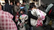 """""""서쪽으로""""…일본 原電지역 4만명 피난행렬"""