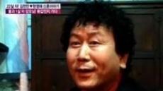 """탤런트 김천만 """"불쾌해"""" vs 친아들 """"가정을 박살낸 사람"""""""