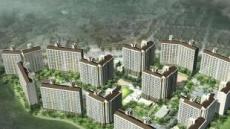 용인서천 휴먼시아 분양아파트 1382세대 공급