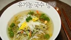 無소금의 '건강한 국수', 청정원 '찰진국수'