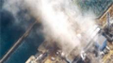 <日대지진>후쿠시마 원전 방사성 물질 유럽에서 검출