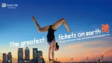 런던올림픽 공식 입장권, 250만장은 4만원 미만