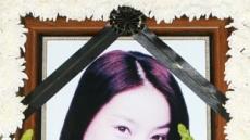 장자연 사건, '싸인' 박신양이 조사했다면...누리꾼 와글와글