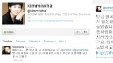 <日대지진> 원전폭발 불안감 트위터 강타