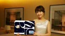 신한카드, 여성 전용 프리미엄카드 출시