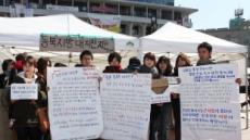 <日대지진>고려대 일본유학생, 본토 복구 모금 나서