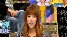 """박한별, """"2NE1 합류하고 싶어요"""""""