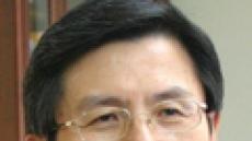 황교안 부산고등검찰청장의 '소통-변화의 리더십'