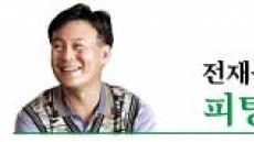 <정재홍의 피팅이야기>시니어 골퍼 클럽찾기