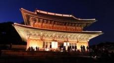 궁궐의 달빛을 품다