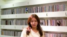 """김아중 """"몸매는 가장 신경 안쓰는 부분"""""""