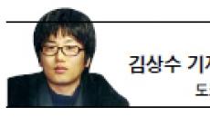 """민단 """"재일동포 297명 연락 두절"""""""