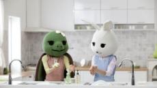 이솝우화 패러디한 '신 토끼와 거북이' 순샘버블 CF 화제