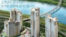 서울 유일 소형 아파트 선착순 모집 , 중화 브라운스톤!
